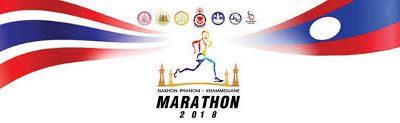 """เชิญชวนร่วมกิจกรรม เดิน-วิ่งข้ามโขง """"นครพนม – คำม่วน มาราธอน 2018"""""""