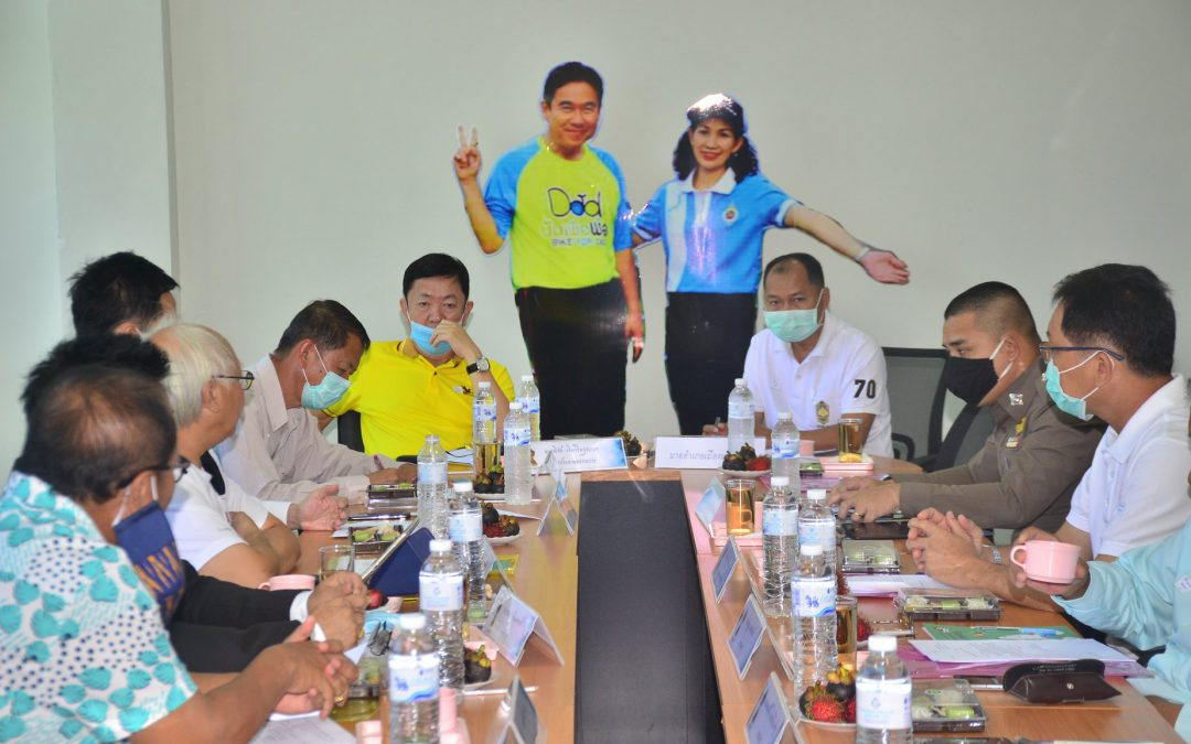 ประชุมคณะกรรมการมูลนิธิพญาศรีสัตตนาคราช