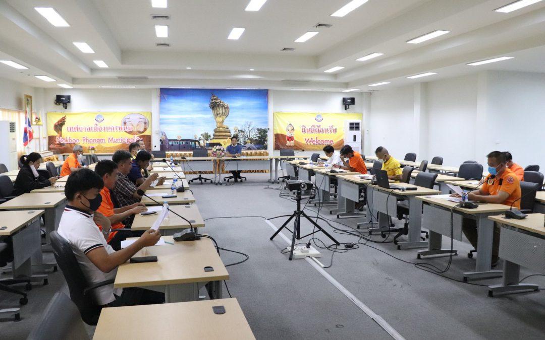 เทศบาลเมืองนครพนม ประชุมเตรียมความพร้อมแก้ไขปัญหาการระบายน้ำ
