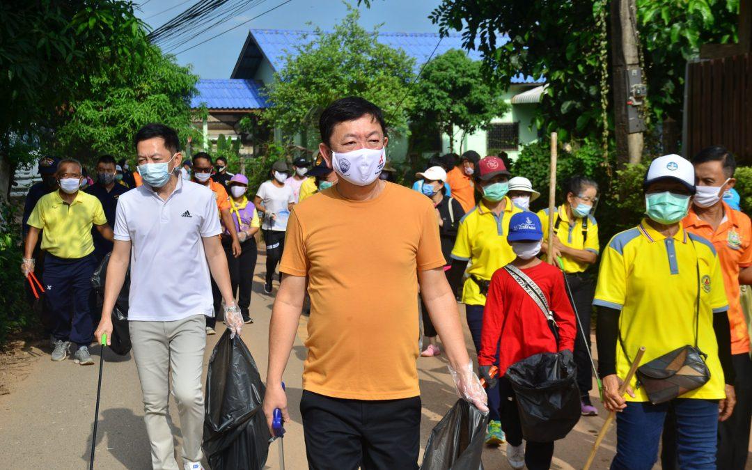 """กิจกรรม """"เดินชิลยามเช้า Big Cleaning ทุกวันอาทิตย์ฯ"""" ประจำวันที่ 21 มิถุนายน 2563"""