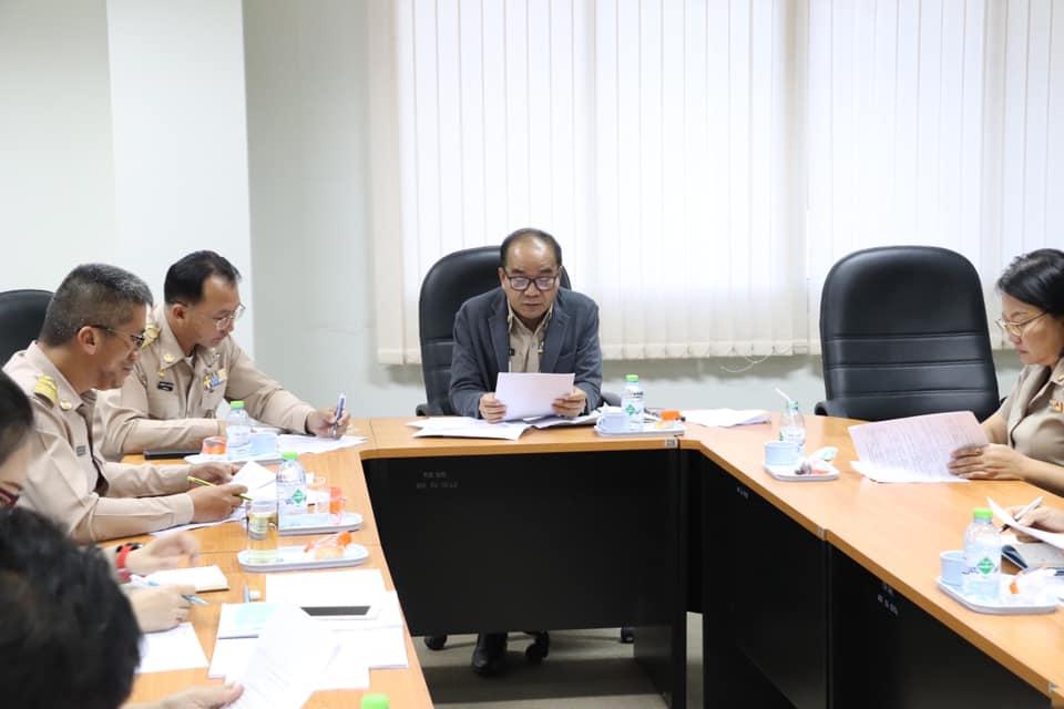 เทศบาลเมืองนครพนม ร่วมประชุมหัวหน้าส่วนราชการประจำสัปดาห์