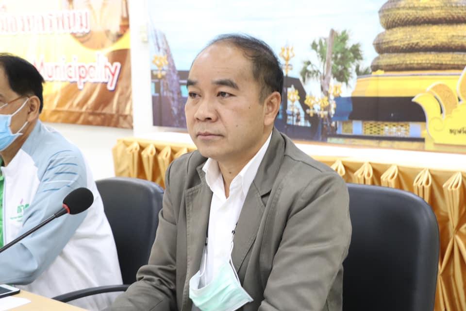 ประชุมคณะกรรมการการเลือกตั้งประจำเทศบาลเมืองนครพนม ครั้งที่ 2/2564