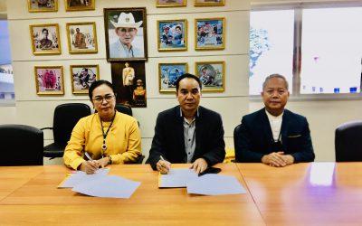 โครงการสินเชื่อสวัสดิการ บุคลากรเทศบาลเมืองนครพนม