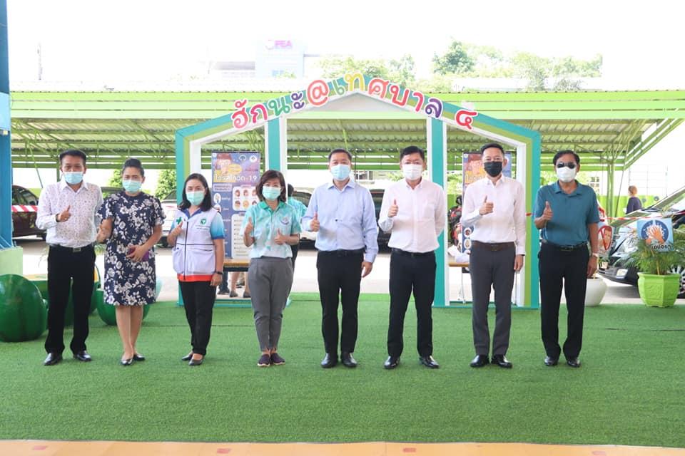 เทศบาลเมืองนครพนม ร่วมจัดตั้งจุดค้นหาเชิงรุกเฝ้าระวังโรคโควิด-19