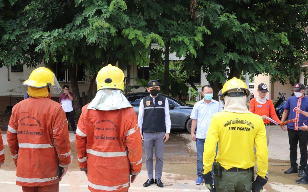 มอบเกียรติบัตรพนักงานดับเพลิงที่ผ่านการฝึกอบรมยุทธวิธีการดับไฟ