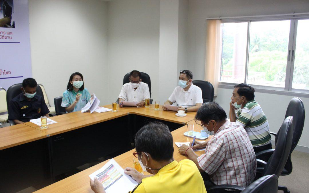 รองนายกเทศมนตรีเมืองนครพนม ประชุมชี้แจ้งข้อปฏิบัติสำหรับผู้ที่เดินทางเข้ามาในเขตเทศบาลเมืองนครพนม