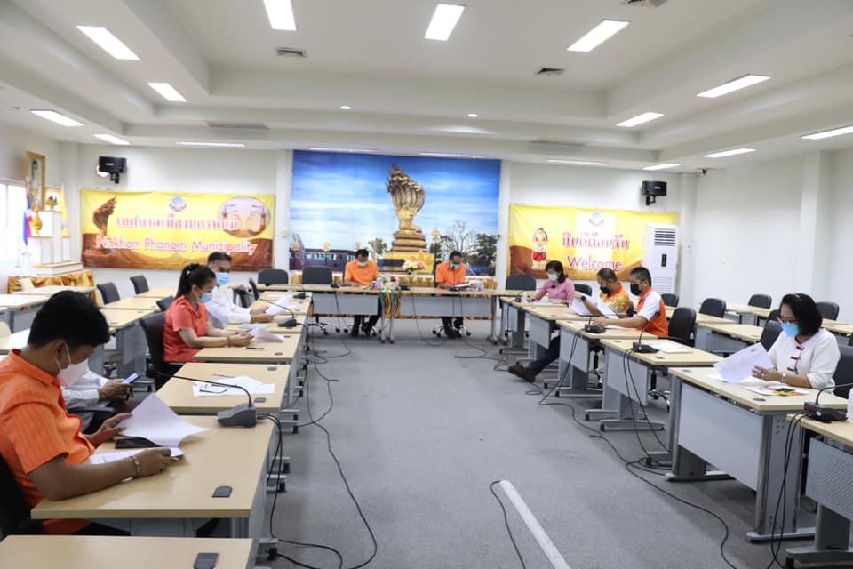 เทศบาลเมืองนครพนม เตรียมความพร้อมรับการประเมินเมืองสิ่งแวดล้อมยั่งยืน