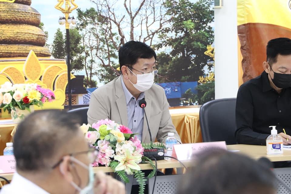 นายกเทศมนตรีเมืองนครพนม ร่วมประชุมคณะกรรมการจัดทำแผนอัตรากำลัง 3 ปี ของเทศบาลเมืองนครพนม