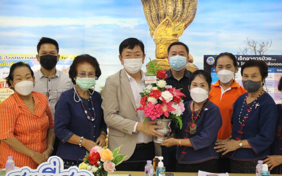 นายกเทศมนตรีเมืองนครพนม ร่วมแสดงความยินดีกับประธานชมรมพลงเมืองอาวุโสฯ คนใหม่