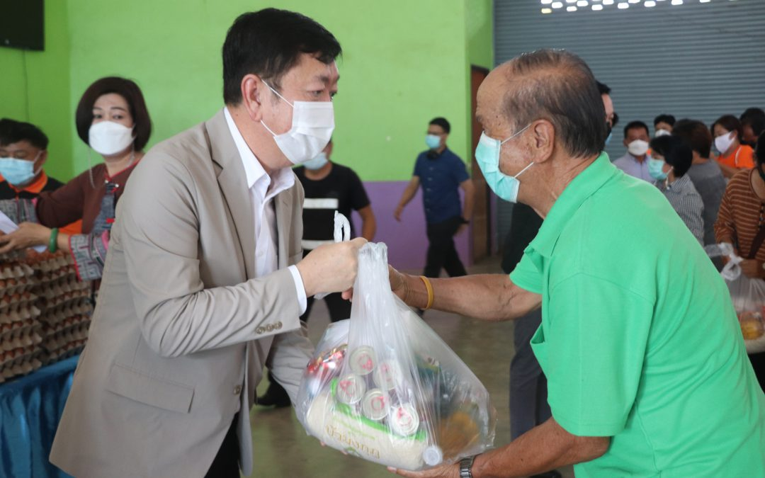 โครงการช่วยเหลือประชาชนที่ได้รับผลกระทบจาก COVID-19 ระลอก 3 ครั้งที่ 2