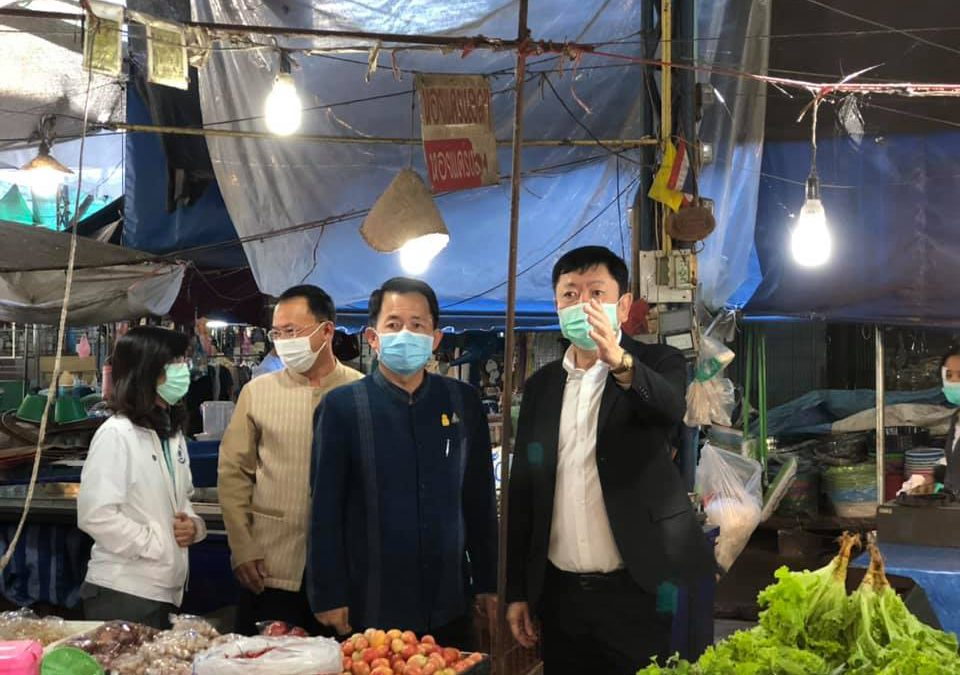 นายกเทศมนตรีเมืองนครพนม ตรวจเยี่ยมตลาดสดเทศบาลเมือง